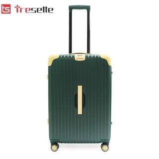 Vali khóa sập Tresette cao cấp nhập khẩu Hàn Quốc TSL 81820 Green - TSL 81820Green thumbnail
