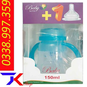 BÌNH SILICOL 2 IN 1 BABYLOVE  - kt80