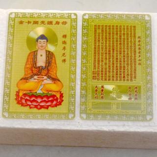 Miếng Kinh chú hình Đức Phật,Bồ Tát - 63222 thumbnail