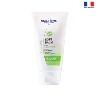Dầu xả tóc tinh chất yến mạch Stanhome Soft Balm 150ml - 1550 thumbnail