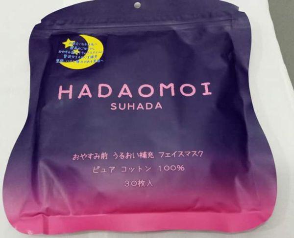 Mặt nạ tế bào gốc Hadaomoi màu tím