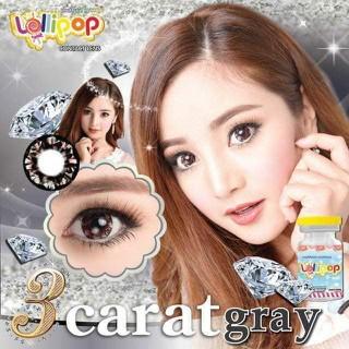Lens mắt kính áp tròng Xám Gray, không độ, Tặng khay đựng sử dụng 1 năm không cộm mắt l24 - l24 thumbnail
