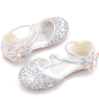 Giày bé gái quai dán giày búp bê bé gái đính đá - Giày trẻ em cho bé bé gái từ 3 - 14 - giày công chúa búp bê - GIÀY BÚP BÊ VẢI ĐÍNH ĐÁ , GIÀY BÚP BÊ CHO BÉ GÁI, GIÀY DA ÊM CHÂN, GIÀY ĐI HỌC CHO BÉ TỪ 3-14 TUỔI, GIÀY ĐẾ BỆT 20985 - 20985 thumbnail