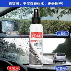 Phủ Tráng Gương Ceramic V-Vaxy