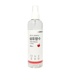 Xịt Thơm Quần Áo Fabric Perfume Hàn Quốc