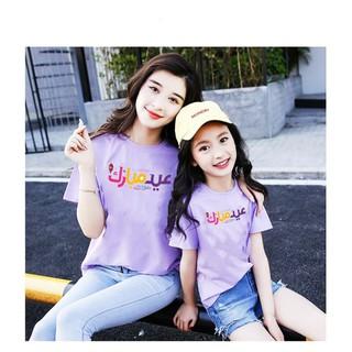 Áo thun mẹ và bé in hình Chữ cực dễ thương cực đẹp cực [ HOT ] chỉ có tại thời trang FanTom - áo thun mẹ và bé 003 thumbnail