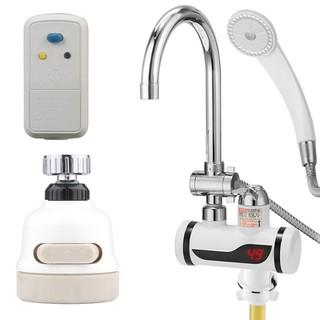 Máy làm nóng nước trực tiếp tại vòi Qwater RX-24 kèm vòi sen và đầu tăng áp - Máy làm nóng nước trực tiếp thumbnail