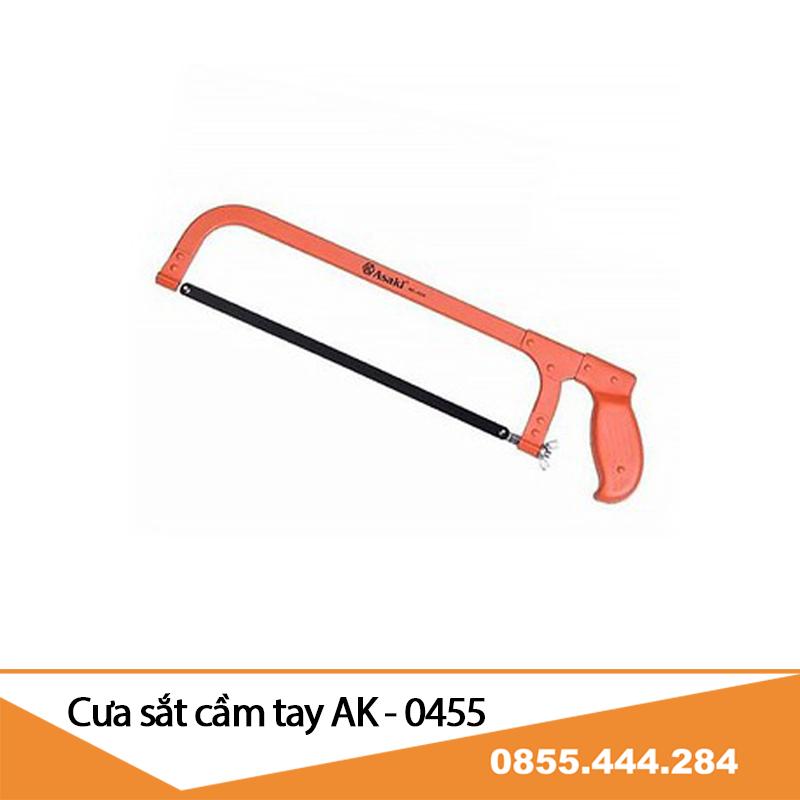 Cưa sắt cầm tay ak-0455 ma-ak-0455
