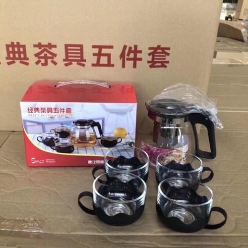 Bộ ấm đun và pha bình trà - 19684758 , 24803266 , 15_24803266 , 199000 , Bo-am-dun-va-pha-binh-tra-15_24803266 , sendo.vn , Bộ ấm đun và pha bình trà