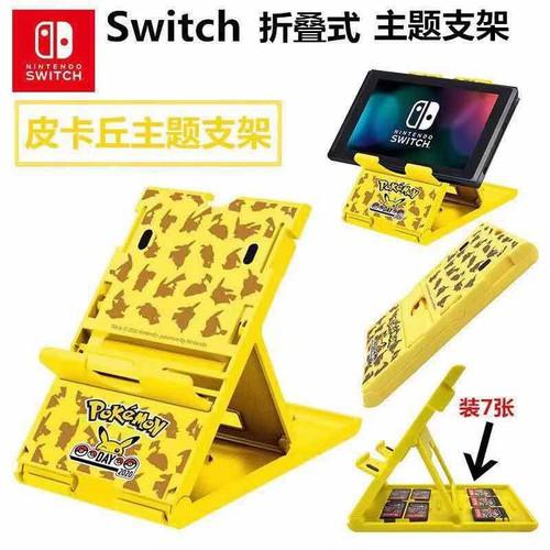 Đế dựng máy nintendo switch có khe để băng game - 19721281 , 24848002 , 15_24848002 , 200000 , De-dung-may-nintendo-switch-co-khe-de-bang-game-15_24848002 , sendo.vn , Đế dựng máy nintendo switch có khe để băng game