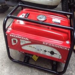 Máy phát điện EP2500CX - Máy phát điện EP2500CX