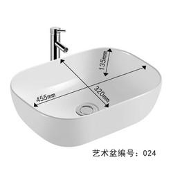Chậu lavabo đặt bàn Toto 024