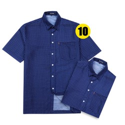 Thời trang nam- áo sơ mi trung niên ngắn tay