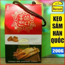 KẸO HỒNG SÂM KOREA RED GINSENG CANDY SOBAEK 200 GRAM