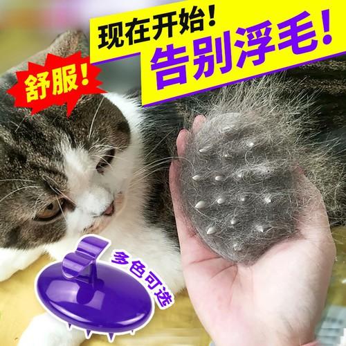 Lược chải tóc massage làm từ silicone - 19758506 , 24895749 , 15_24895749 , 189100 , Luoc-chai-toc-massage-lam-tu-silicone-15_24895749 , sendo.vn , Lược chải tóc massage làm từ silicone