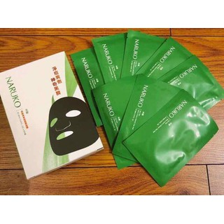 mặt nạ tràm trà Naruko - naruko thumbnail