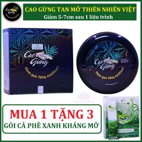 CAO GỪNG TAN MỠ CÁT TƯỜNG - tặng 3 gói cà phê xanh - CAO GỪNG TẶNG 3 GÓI CÀ PHÊ