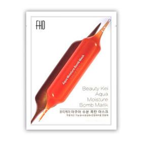 Mặt nạ dưỡng da FHD - TP-1906016