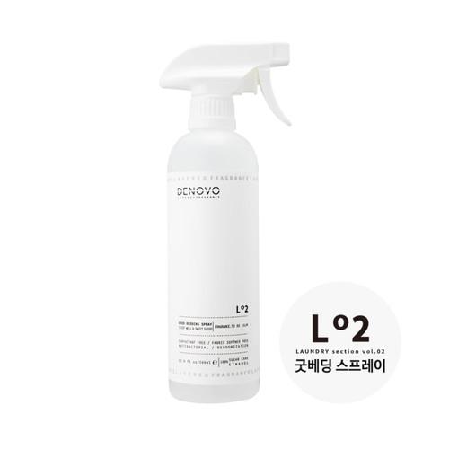 Nước xịt thơm chăn nệm hàn quốc denovo good bedding spray 500ml