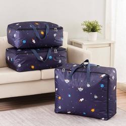 SET 3 túi vải oxford đựng chăn màn quần áo cỡ lớn màu xanh tím than