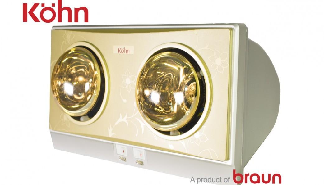Đèn sưởi nhà tắm kn02g- hàng chính hãng