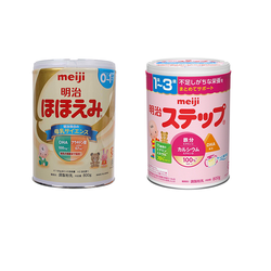 Sữa meiji nội địa Nhật số 0 và số 9 hộp 800g
