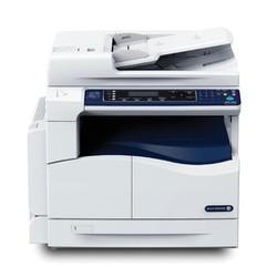 Máy Photocopy Fuji Xerox DocuCentre S2520 CPS - S2520CPS
