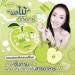 Detox Giảm Cân Apple Green Herb Thái Lan
