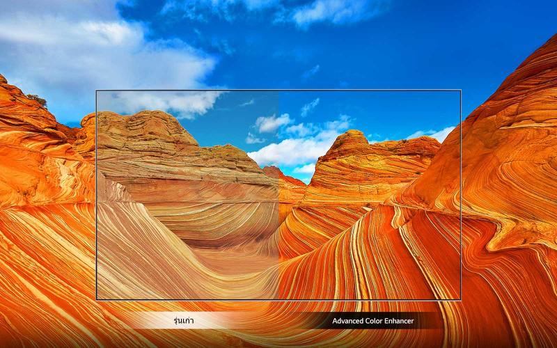 TV-UHD-UM69-05-4K-Hoạt động-HDR-Máy tính để bàn