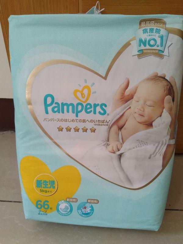 Tã dán sơ sinh pampers nhật newborn nb66