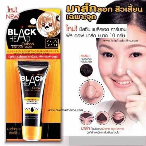 Gel lột mụn đầu đen thái lan - 21235474 , 24440782 , 15_24440782 , 79000 , Gel-lot-mun-dau-den-thai-lan-15_24440782 , sendo.vn , Gel lột mụn đầu đen thái lan