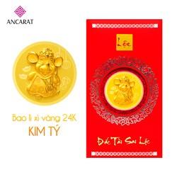 Bao lì xì vàng Kim Tý 2020 - Mẫu 1 - ANCARAT