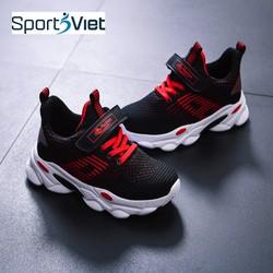 Giày bóng rổ nam học sinh