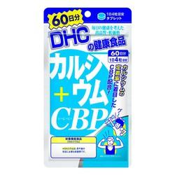 Viên uống Bổ sung Canxi DHC Calcium + CBP Gói 60 Ngày - 240 Viên
