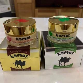 Kem dưỡng trắng da Kamel Nhật Bản - KK008 thumbnail