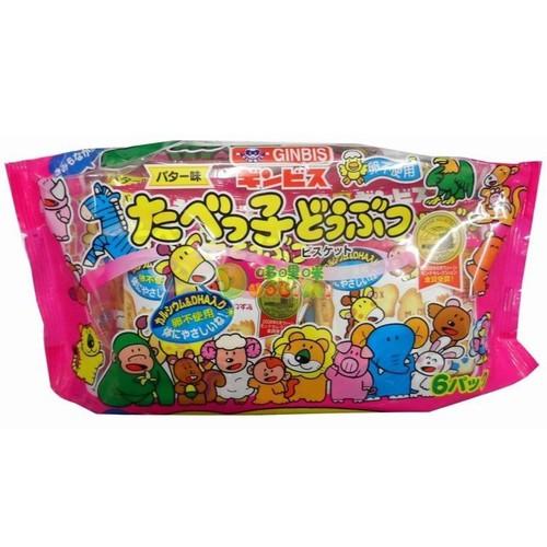 Bánh quy hình thú Ginbis Nhật Bản bổ sung DHA