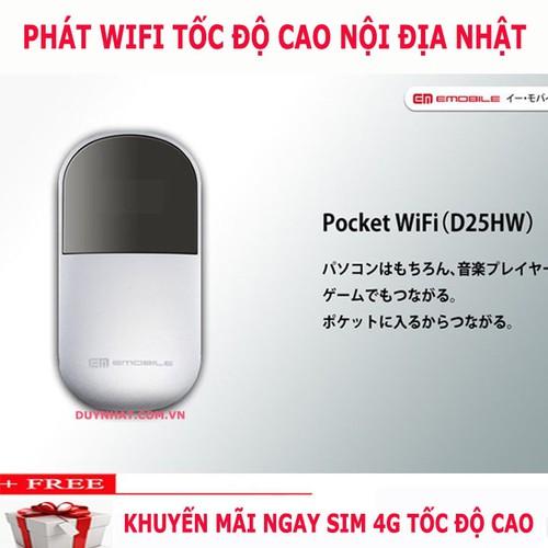 Thiết Bị Phát Sóng Wifi Di Động - Emobile D25HW Phát Wifi Từ Sim