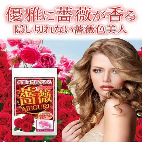 Viên uống Meguri hương Hoa Hồng thơm cơ thể