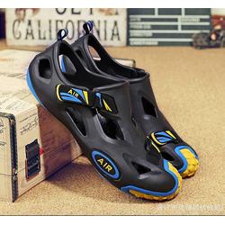 Giày đi mưa nam - gm
