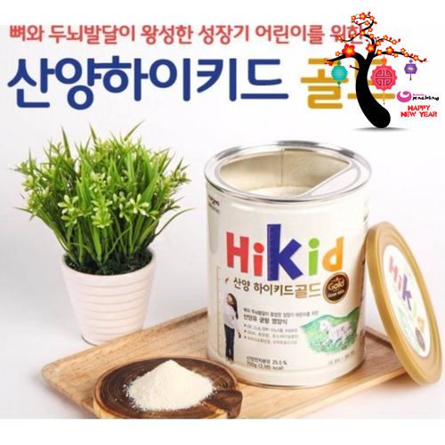 Sữa dê Hikid Gold  Sữa tăng chiều cao   Sữa dê Hàn Quốc hộp 700 g - 7487214 , 14081752 , 15_14081752 , 739000 , Sua-de-Hikid-Gold-Sua-tang-chieu-cao-Sua-de-Han-Quoc-hop-700-g-15_14081752 , sendo.vn , Sữa dê Hikid Gold  Sữa tăng chiều cao   Sữa dê Hàn Quốc hộp 700 g
