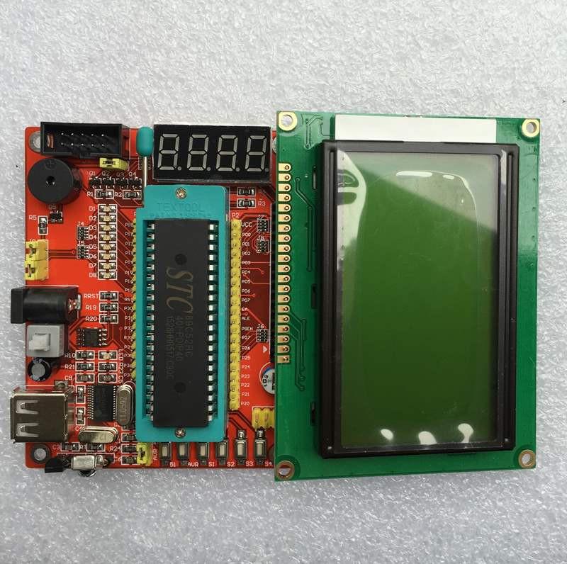 kit lập trình thực hành 8051 hỗ trợ AVR 3
