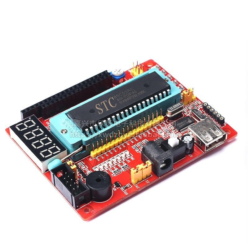 kit lập trình thực hành 8051 hỗ trợ AVR 1