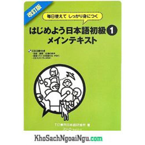 Hajimeyou nihongo Shoukyuu Mein Tekisuto 1 kèm CD