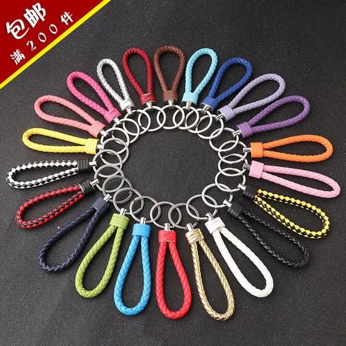 Móc khóa dây da bện nhiều màu - 4648714 , 14103734 , 15_14103734 , 15000 , Moc-khoa-day-da-ben-nhieu-mau-15_14103734 , sendo.vn , Móc khóa dây da bện nhiều màu