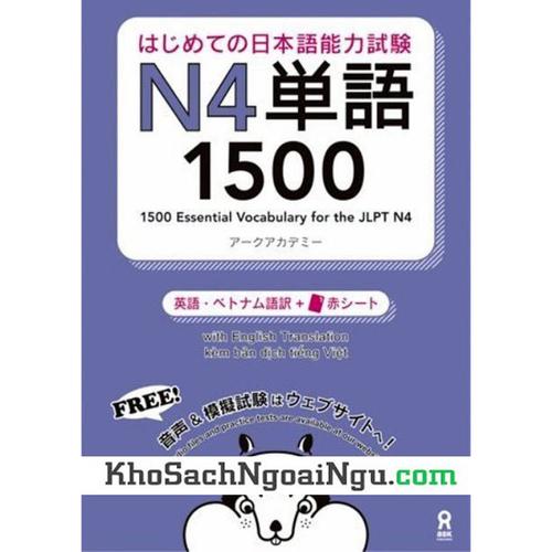 Hajimete No Nihongo Nouryoukushiken N4 Tango 1500
