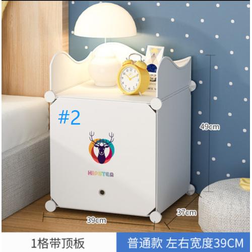 Tủ Nhựa Lắp Ghép Kê Đầu Giường Thông minh #2 - 10965906 , 14122781 , 15_14122781 , 380000 , Tu-Nhua-Lap-Ghep-Ke-Dau-Giuong-Thong-minh-2-15_14122781 , sendo.vn , Tủ Nhựa Lắp Ghép Kê Đầu Giường Thông minh #2