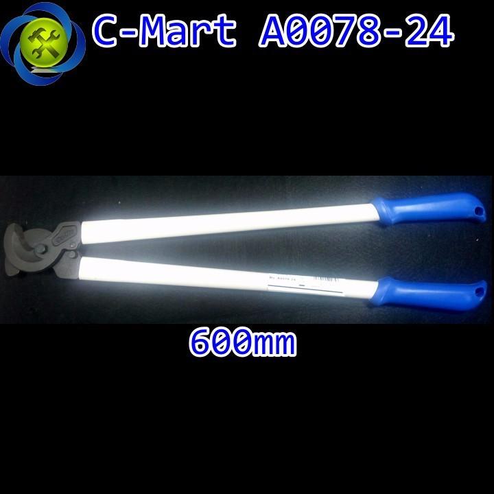 Kềm cắt cáp C-Mart A0078-24 dài 600mm 1