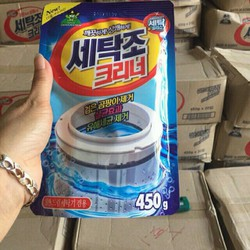 Combo 2 gói vệ sinh lồng giặt