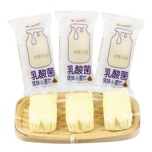 Thùng 1 kg Bánh Bông Lan Sữa Wangxinlu Lactobacillus Cake