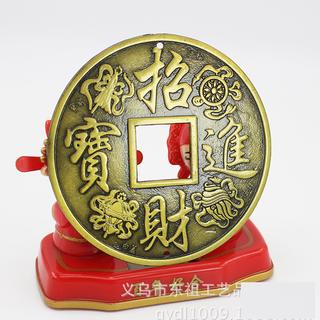 Đồng xu phong thủy loại lớn - DXPTL01 thumbnail